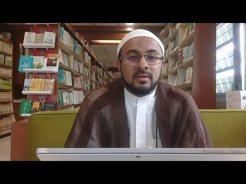 Islam Mein Insani A\'amal Ka Nizam - Inshallah From 15th Sha\'aban 1441 - 9th April 2020 - Urdu