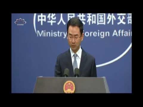 [10 Apr 2020] الزام لگا کر کورونا کو ختم نہیں کیا جا سکتا: چین - Urdu