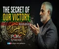 The Secret of our Victory | Animation | Farsi Sub English