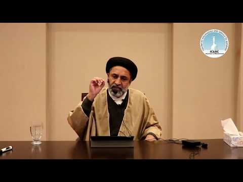 Tarjuma-o-Tafseer-e-Quran Kareem-4 5th Jan 2020 By Hafiz Syed Muhammad Haider Naqvi at Muhammadi Masjid LHR-Urdu