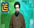 Syed Muhammad Hassan Rizvi- Siyast, Dars 5_ Imam Ali ka apni hokomat my adl ko nafz krna - Urdu
