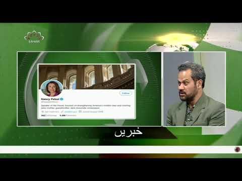 [15 Apr 2020] امریکہ، چھے لاکھ سے زائد کورونا کی لپیٹ میں - Urdu
