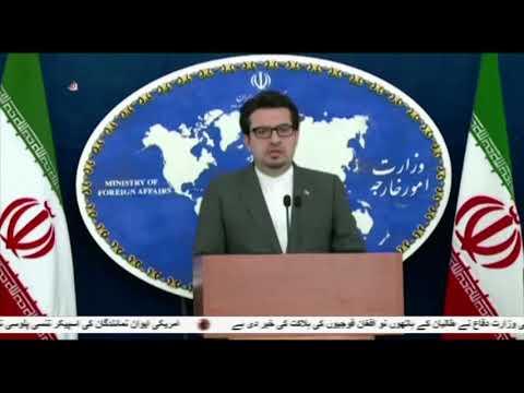 [16 Apr 2020] امریکہ اپنی حرکتوں سے باز آنے والا نہیں - Urdu