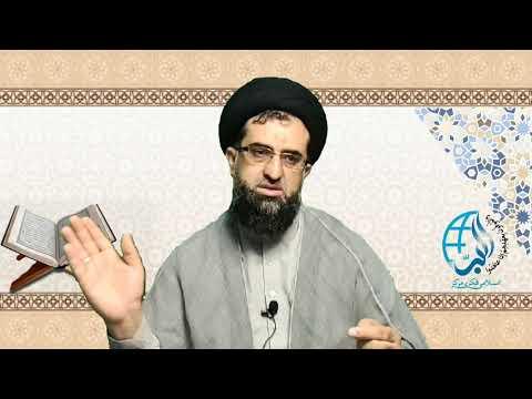Syed Muhammad Hassan Rizvi- Dars Quran Sura younos, ayat 95-96,dars - Urdu