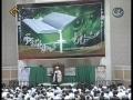 Tafseer-e-Quran - Lecture 1 - Ayatollah Naser Makarem Shirazi - 1stRamadan1430-Farsi