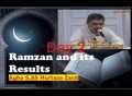 2nd Ramzan 09 - Speech on [Amal E Saleh - Good Actions] from Dubai by Agha AMZaidi - Urdu