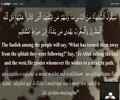 Recitation of the Holy Quran - Juz 2 - Shaykh Hamza Sodagar [Arabic sub English]