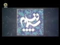 Movie - Prophet Yousef - Episode 43 - Persian sub English