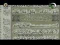 Movie - Prophet Yousef - Episode 44 - Persian sub English