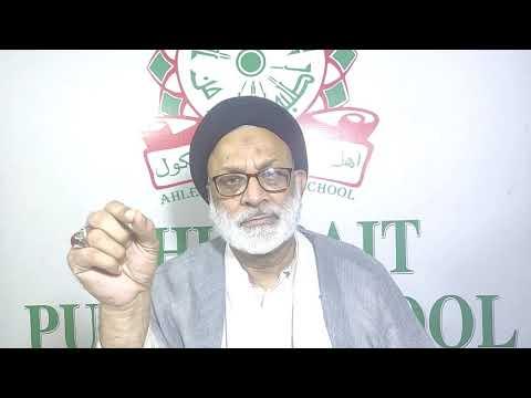[Lecture 07] - Maulana Syed Mohammad Askari - 6th Ramadan 1441AH/2020 - Urdu