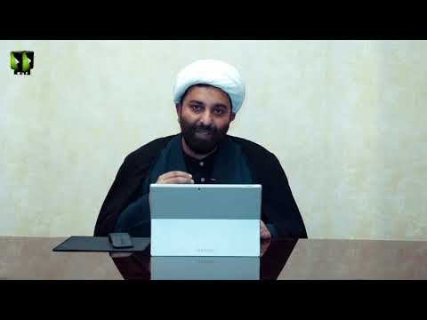 [1] The Role of Softwar in the Formation of Islamic Civilization | Moulana Shaykh Ali - Urdu