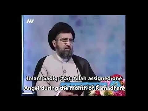 #Allah will forgive your sins except Farsi Sub English
