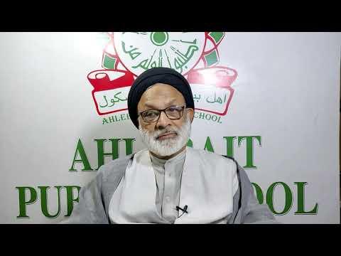 [Lecture 14] - Maulana Syed Mohammad Askari - 13th Ramadan 1441AH/2020 Urdu