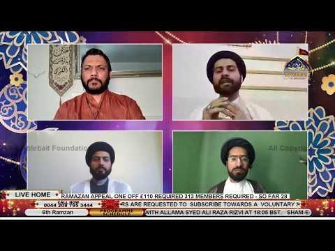 Khuda Ke Taraf - 6th Ramzan - 30th Apr 2020 - Urdu