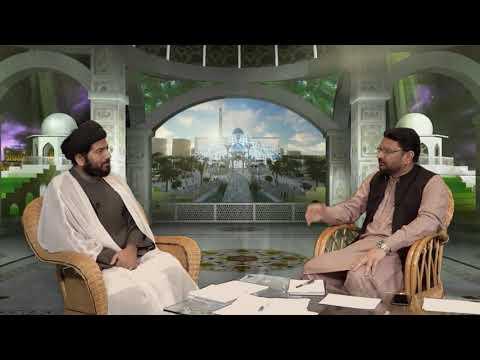 MAH E RAMADHAN AUR MOMIN KI PEHCHAN EP 1 - Urdu