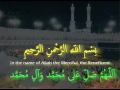 [Day 07] Ramadan Duaa - Arabic, English & Urdu