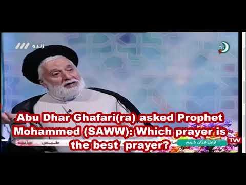 Best Prayers by Prophet (SAWW) to AbuZar (RA) ؑFarsi Sub English