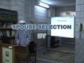Spouse Selection Part 1 - Sheikh Ali Azeem Shirazi - English