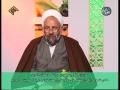 Tafseer-e-Nahjul Balagha - By Dr Biriya - Lecture 2 - Ramadan 1430-2009 - English Farsi Sub