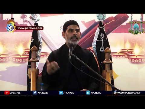 CLIP   شبِ قدر، شبِ ولایت   Hujjat ul Islam Maulna Syed Mubashir Zaidi   Urdu
