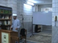 Spouse Selection Part 2 - Sheikh Ali Azeem Shirazi - English