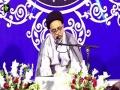 Aamal-e-Shab-e-Qadar | H.I Haider Abbas Abidi | Mah-e-Ramzaan 1441