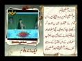 Kalaam e Rahber-e-Moazzam 55-62 Persian Sub Urdu