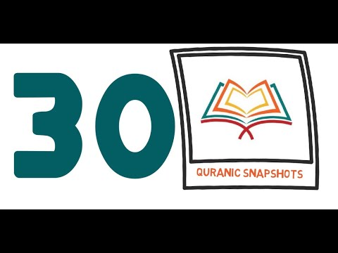 [Buid relationship with Quran] One Ayat from Juz 30 of Quran - English