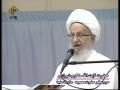 Tafseer-e-Quran - Lecture 6 - Ayatollah Naser Makarem Shirazi - 6thRamadan09 - Farsi