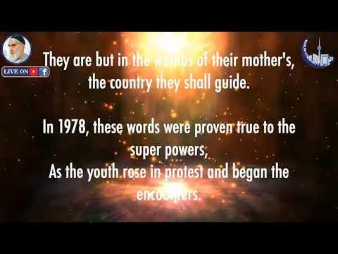[Spoken Words] Aaliyah Rajani | Imam Khomeini (ra) 31st Anniversary | 06 June 2020 - English