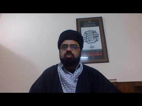 Tafseer Surah Ikhlas - تفسیر سورہ توحید | Maulana Dr. Ammar Naqvi | Urdu