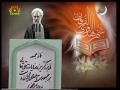 Friday Sermon - 28th  August 2009 - Ayatollah Siddiqui - Urdu