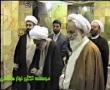 Ayatollah Taqi Behjat - Ziarat