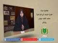 سیرت | حضرت خدیجہ، کی اصل عمر؟ | Urdu