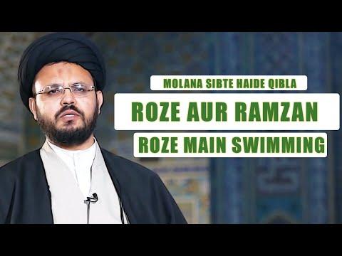 Roze Aur Ramzan Ke Masail   Roze Main Swimming   Mahe Ramzan 2020   Urdu