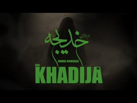 Hazrat Khadija Ki Rahalat   Wafaat e Khadijah tul Kubra   Mothers of believers   10 Ramazan   Urdu