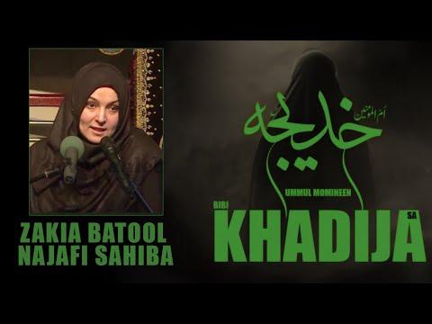 Wafaat e Bibi Khadijah tul Kubra   Zakia Batool Najafi Sahiba   10 Ramazan   Urdu