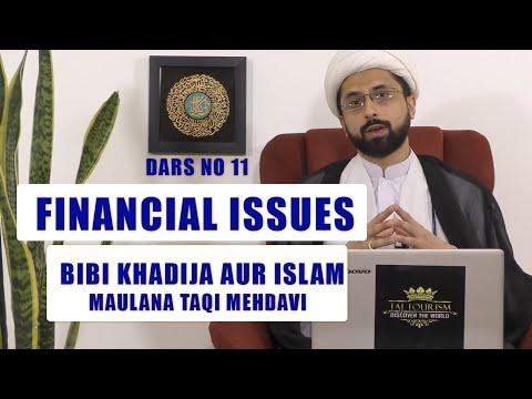 Ramzan Dars 2020 | Islam Ka Moashi Nizaam Dars 11 | Bibi Khadija Aur Islam | Maulana Taqi Mehadvi | Urdu