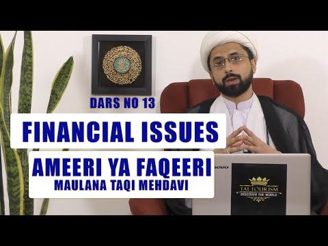 Ramzan Dars 2020   Financial issues and islamic perspective # 13   Maulana Taqi Mehadvi   Urdu