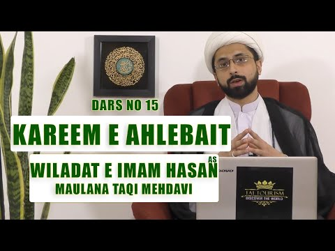 15 Ramzan   Wiladat e Imam Hasan Mujtaba   Dars 15   Maulana Taqi Mehdavi   Urdu