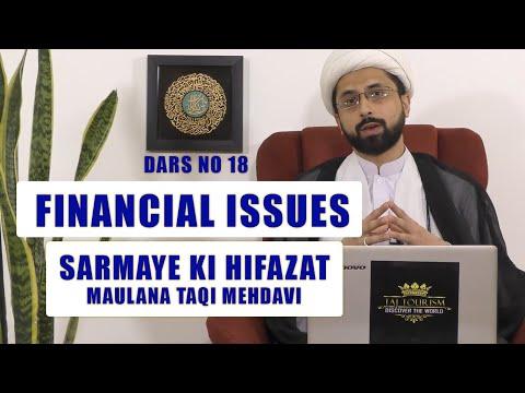 Ramzan Dars 2020   Financial issues and islamic perspective # 18   Maulana Taqi Mehadvi   Urdu