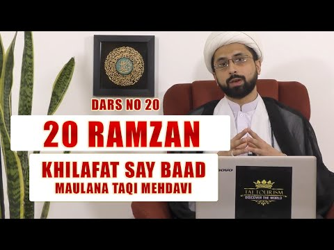 21 Ramzan 2020   Shab e Zarbat   Gham e Ali   Maulana Taqi Mehdavi   Dars 20   Urdu