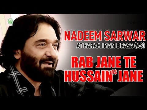 Rab Jane Te Hussain Jane   Nadeem Sarwar   @ Imam Reza Holy Shrine   Rawaq e Kausar   Manqabat 2020