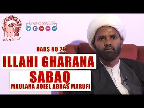 29   Ilaahi Gharana   Sabaq   Maulana Aqeel Maroofi   Urdu