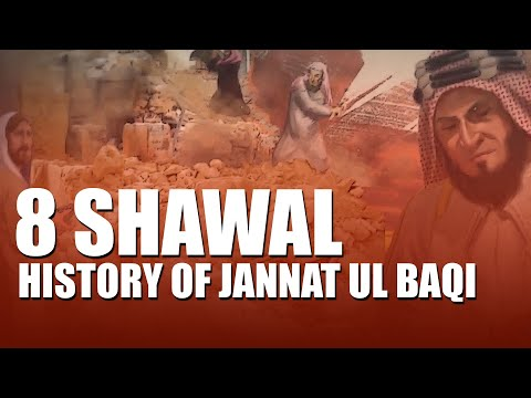 Jannat ul Baqi Madina    History of Jannat ul Baqi   Outside Masjid e Nabawi   8 Shawal 2020   English sub Urdu