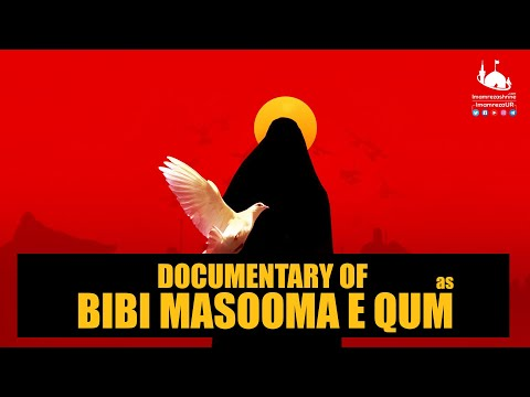 Bibi Masooma Qum   Documentary   1 Zilqad   Imam Reza Holy Shrine   Urdu