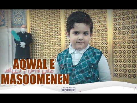 Masoom Ka Paigham Bachon Ki Zaban   Islam For Kids   Urdu