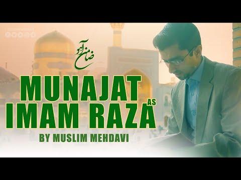 Munajat   Zamin e Ahoo Reza   Muslim Mehdavi   New Manqabat 2020   Urdu