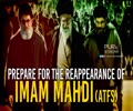 Prepare for the Reappearance of Imam Mahdi (ATFS)   Arabic Sub English