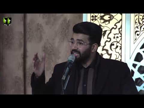 [Speech] Seminar: Shaheed Muzaffar Kirmani | Br. Muhammad John Hussain - Urdu